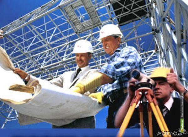 Сегодня в России празднуют День строителя