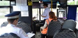 Водители автобусов продолжают нарушать правила перевозки