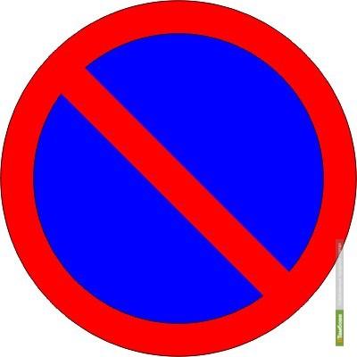 ВТамбове.ру нарисовал карту спорных дорожных знаков