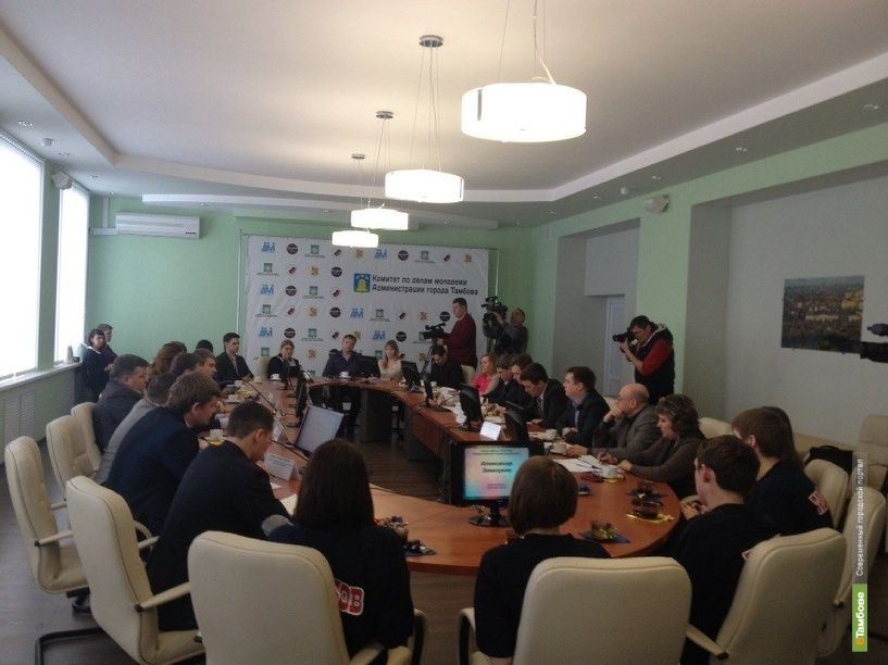 В Тамбове обсудили перспективы развития молодёжной политики на ближайший год