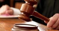 Тамбовчанину вынесли приговор за надругательство над двумя 7-летними девочками