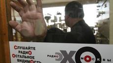 «Эхо Москвы» может сменить доменное имя