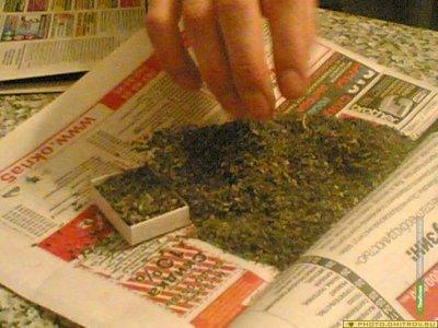 За прошедшие сутки в области изъяли 60 граммов марихуаны
