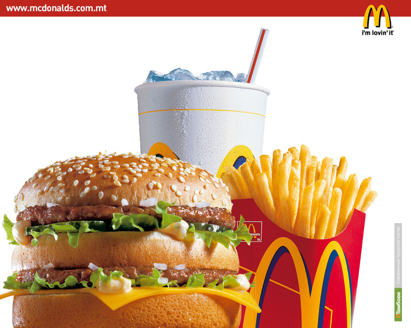 McDonald's может прийти в Тамбов уже через год