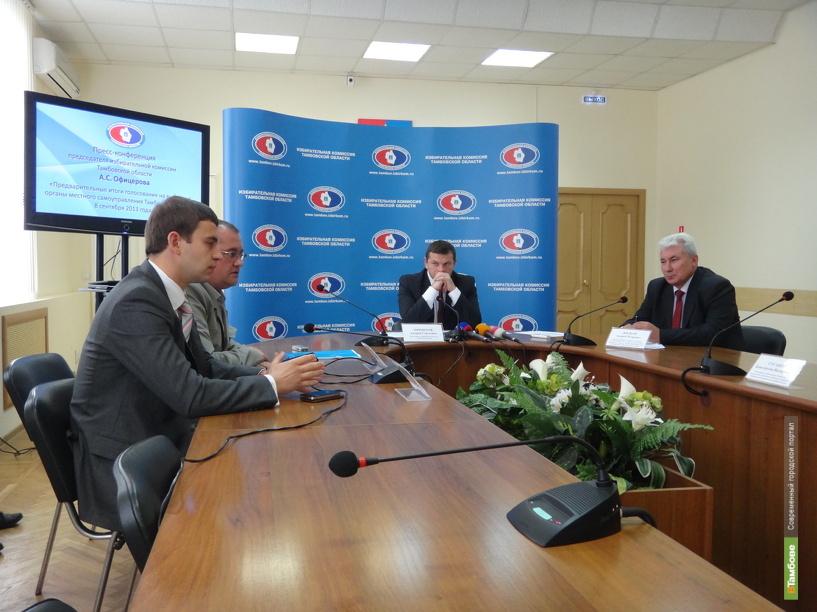 В Тамбовской области на участки пришла половина зарегистрированных избирателей