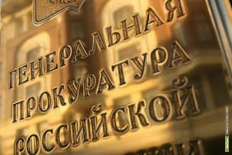 Сотрудники Генпрокуратуры заинтересовались проблемами тамбовчан