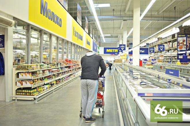 Медведев поручил разобраться со спекулянтами, которые взвинчивают цены на продукты