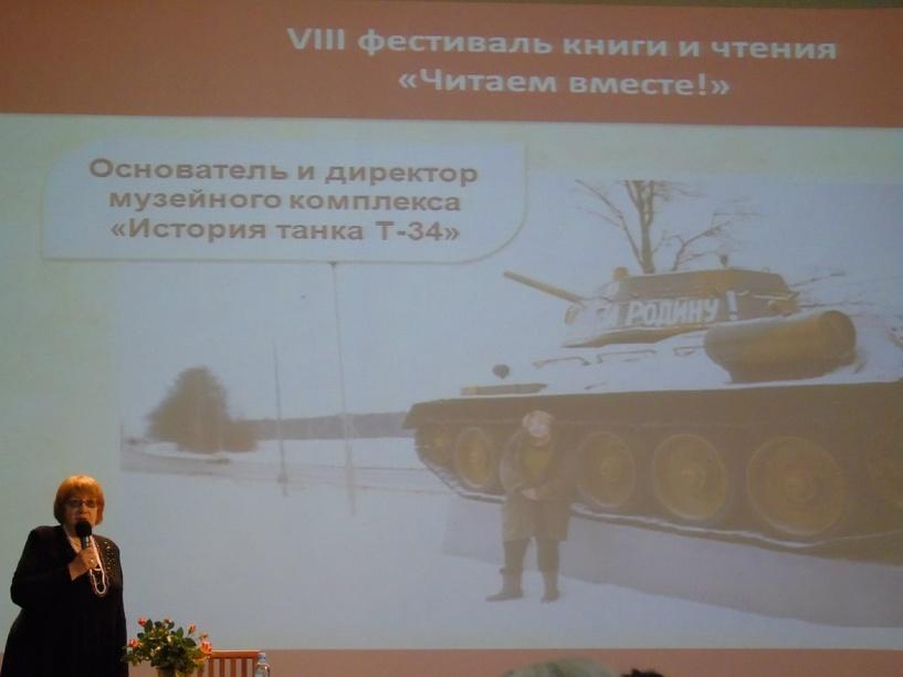 Известная писательница Лариса Васильева посетила Тамбов