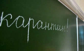 В области на карантин закрыли 7 образовательных учреждений