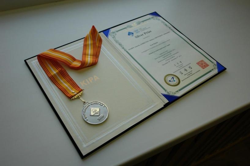 Разработки ТГТУ завоевали «золото», «серебро» и «бронзу» в Корее