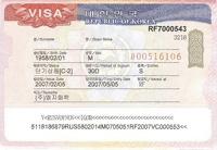 Южная Корея и Россия могут отменить визы