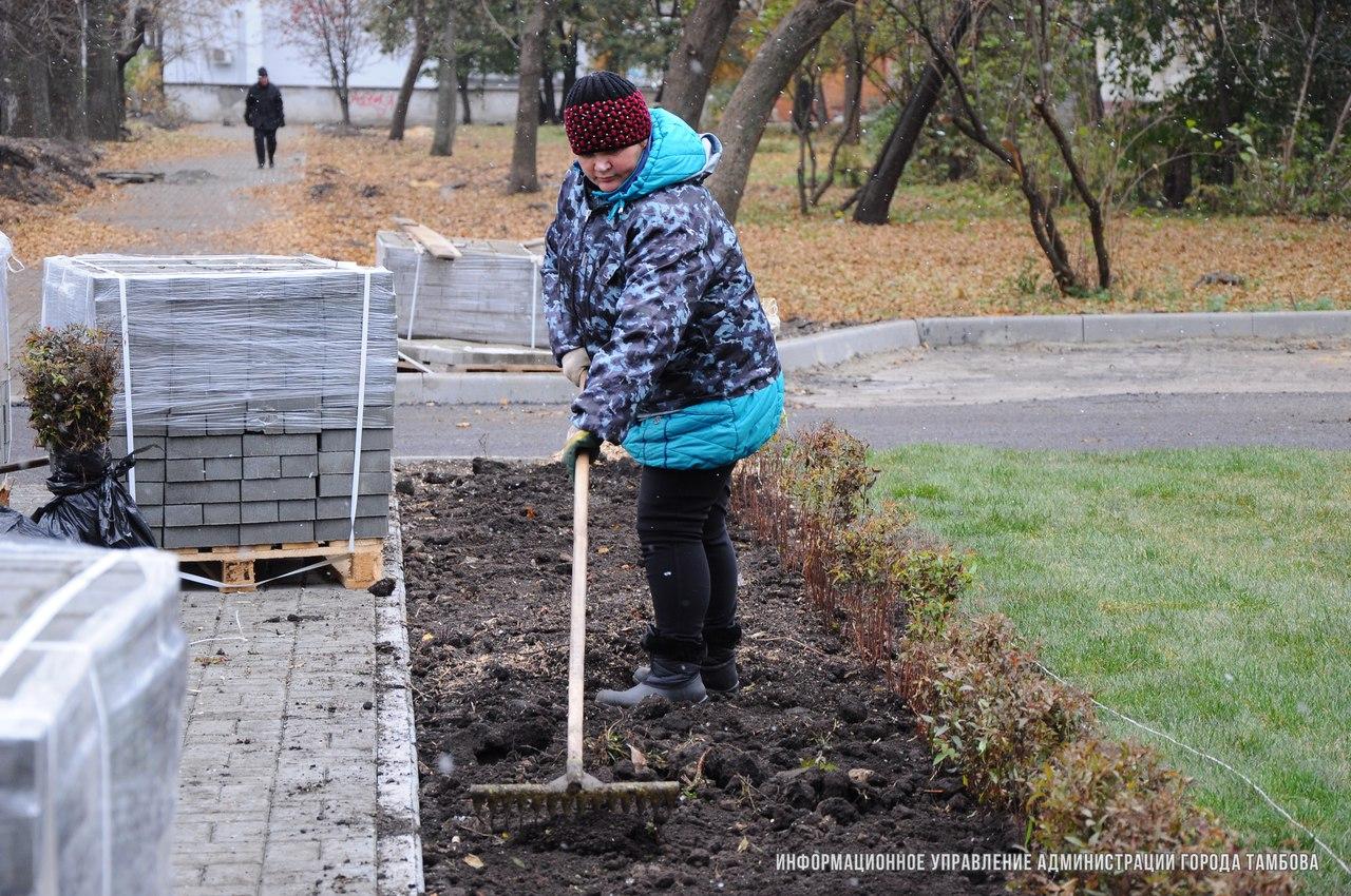 ВТамбове принимают заявки наблагоустройство дворов втечении следующего года