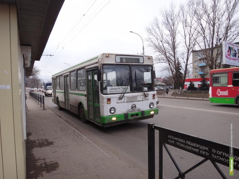 Дорожная полиция проверит автобусы и их водителей по всей области