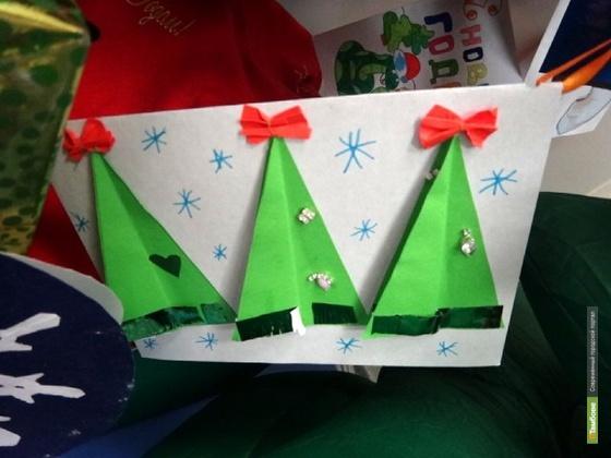 Тамбовчане могут стать Дедами Морозами