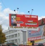 Тамбовскому гипермаркету «светит» до 500 тыс. рублей штрафа
