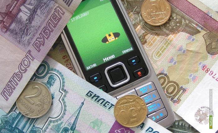 Потерянный мобильник помог мошенникам «обчистить» тамбовчанина