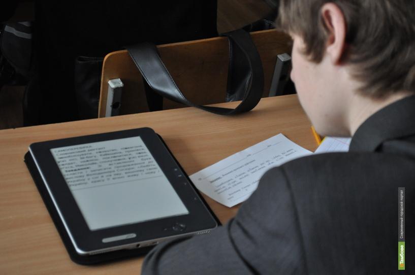 Школьникам Тамбова разрешают пользоваться на уроках планшетами
