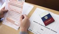 Единый госэкзамен в России с 2015 года станет двухуровневым
