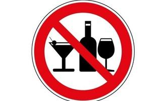 На Первомай тамбовчанам не продадут алкоголь