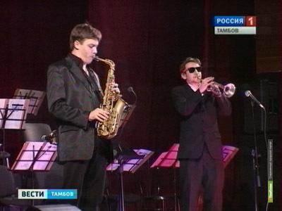Татьянин день в ТГУ отпразднуют концертом