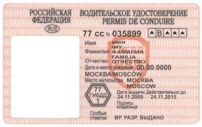 Больной шизофренией тамбовчанин имел водительские права