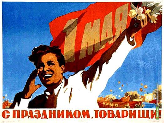 Выходные с ВТамбове.ру: с Праздником, товарищи!