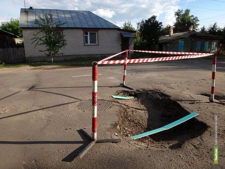 На улице ВТамбове провалился асфальт
