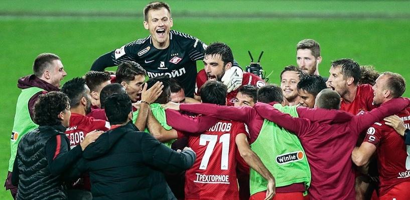 «Спартак» впервые в истории выиграл Суперкубок России