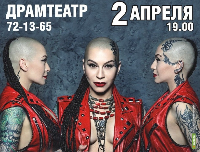 Финалистка шоу «Голос» даст концерт в Тамбове