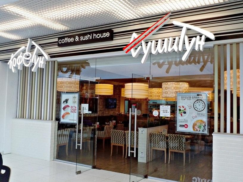 Блюда «КофеТун СушиТун» теперь будут возить тамбовчанам на дом