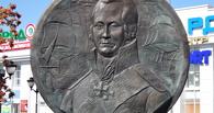 У памятника адмиралу Ушакову сегодня устроят праздник