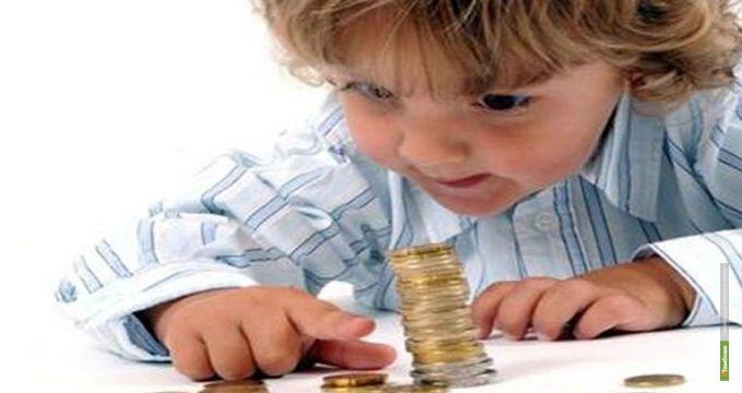 Компенсация за детсад в Тамбовской области уменьшится примерно в 1,5 раза