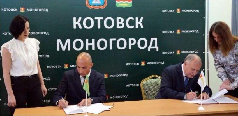 В Котовске появится свой собственный индустриальный парк