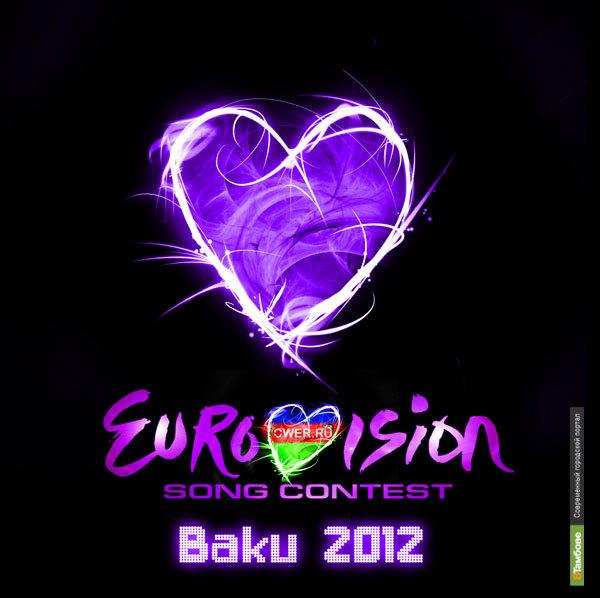 """На """"Евровидении-2012"""" готовится теракт"""