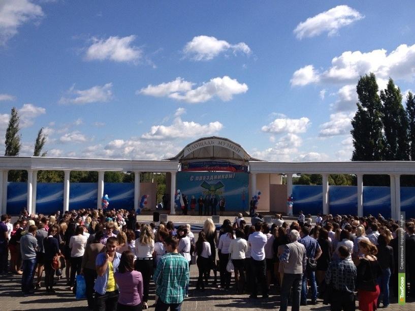 Второй Тамбовский филиал РАНХиГС отметил 15-летие