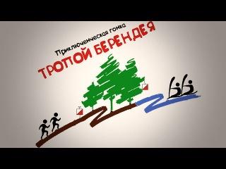 Тамбовчане проложат «Лыжню Берендея»