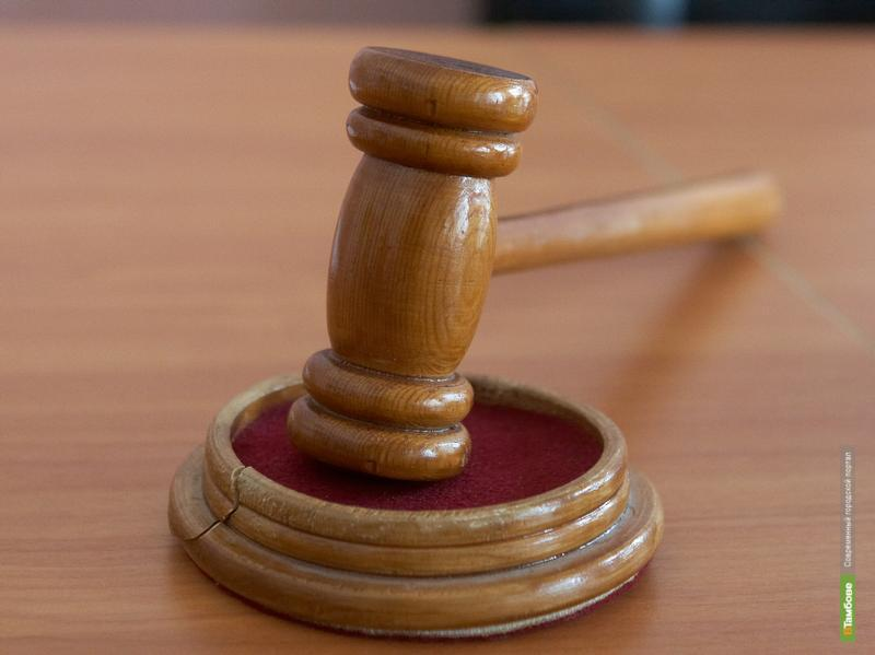 Врач тамбовской больницы получил три года условно за взятку