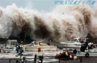 5000 человек эвакуировано с Тайваня из-за тайфуна