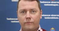 Членство депутата, насмерть сбившего человека в Москве, будет приостановлено