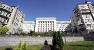 МВФ поможет Украине кредитом в 17 млрд долларов