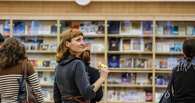 В Пушкинской библиотеке устраивают Дни информации