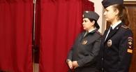 Полицейские будут дежурить на избирательных участках в течение четырех дней