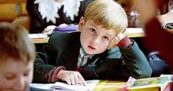 Переводим ребенка из одной школы в другую: порядок и условия