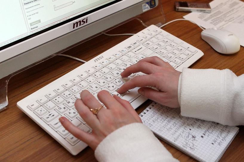Жители труднодоступных населенных пунктов смогут голосовать через интернет