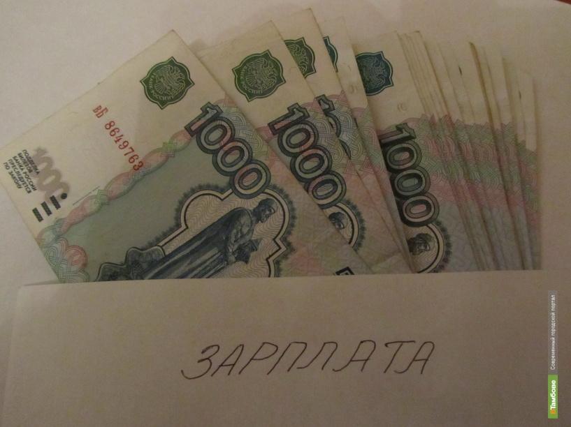 Работодатели задолжали тамбовчанам больше 16 миллионов рублей