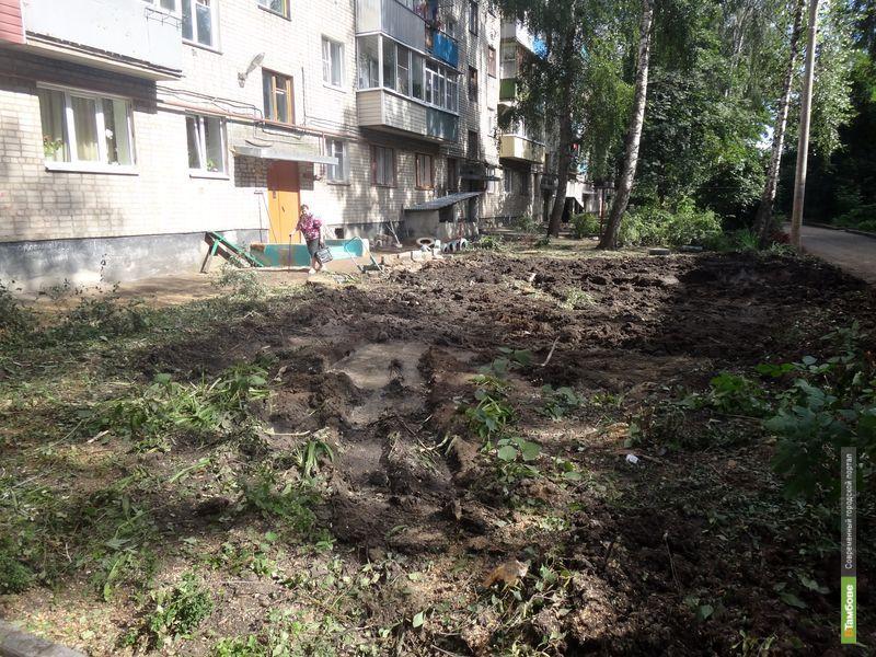 На западе Тамбова прорвало водопровод
