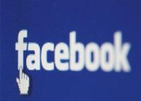 Facebook ответит в суде за сканирование личных сообщений