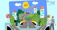 Спектакль «Полосатая история» научит юных тамбовчан правильно вести себя на дороге
