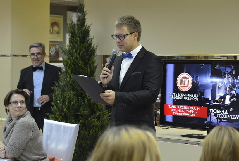 Юнион-Тамбов: новый сезон клуба архитекторов и дизайнеров объявляем открытым!