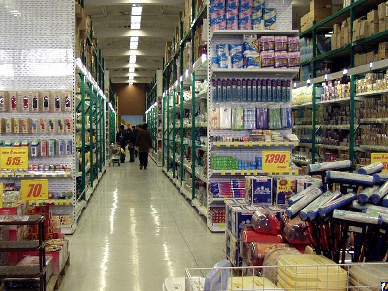 За год цены производителей на промышленные товары выросли на 14 процентов